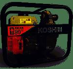 BƠM CHỮA CHÁY KOSHIN SERH-50V
